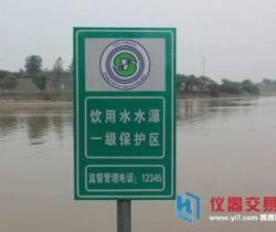 《饮用水水源保护区划分技术规范》 发布