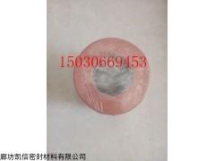 供应DN50-PN16高压石棉橡胶垫片