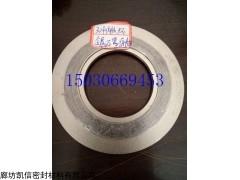 DN80-PN16金属石棉缠绕垫怎么卖