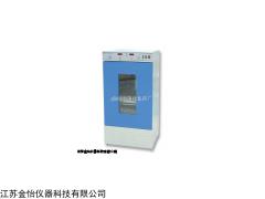 重庆智能人工气候培养箱优质供应商