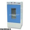 重慶智能人工氣候培養箱優質供應商