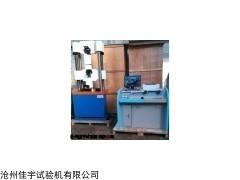 出售闲置拉力试验,WE-100B拉力试验机技术指标