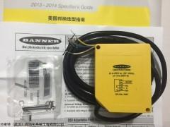 现货/原装正品/邦纳/超声波传感器Q45ULIU64BCR