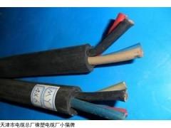 矿用铠装电缆MVV22矿用铠装电缆