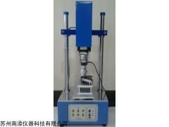 DSP数字技术全自动扭力试验机,数字技术扭力试验机
