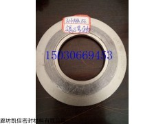 DN125-PN25石墨金属缠绕垫要多少有多少