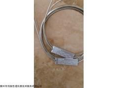 3m*3mm/GDX-401填充柱