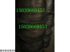 25*25mm柔性石墨盘根=高压镍丝盘根
