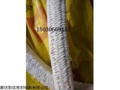供应50*50mm陶瓷纤维盘根
