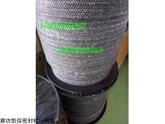 14*14mm碳化纤维盘根物流配送
