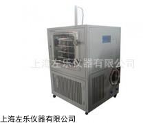 1平方冻干机压盖型ZL-100GDY