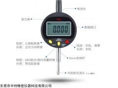 台湾数显千分表价格,台湾数显千分表厂家