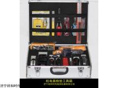 XH-922 檢驗工具箱