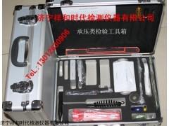 AL-921承压类检验工具箱,特种设备专用工具箱