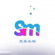 上海思美生物科技有限公司