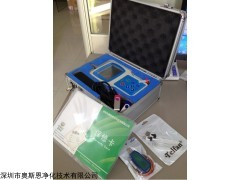 PC-6A粉尘浓度检测仪PM10PM2.5TSP监测超标报警