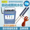 PQWT-TC900型全自动成图物探(找水)仪