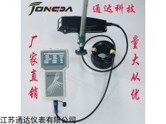 便携式多普勒流速流量仪,压力式水位传感器、温度传感器