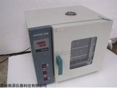 數顯電熱恒溫老化干燥箱,精密烤箱