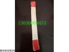 20*20mm芳纶纤维编织填料、芳纶填料