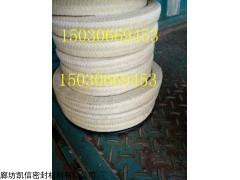 22*22mm芳纶纤维编织填料大量现货