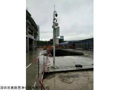 深圳工地扬尘噪音监测系统哪家强带视频扬尘监测系统