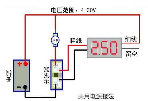 使并接在该分流器两端的直流电流表指针摆动,该读数就是该直流电路中