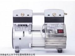 予华仪器隔膜真空泵具有卓越性能和高质量新型泵