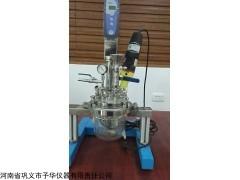 予华仪器高压反应釜采用优质不锈钢材质