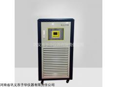 高低温循环装置可提供高温和低温不需换介质