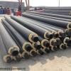 新余市聚氨酯保温管,保温管塑料支架,聚氨酯瓦壳