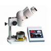 予華顯微熔點測定儀視場大 工作距離大
