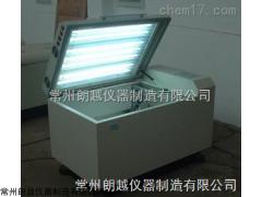HZ-9311KS恒溫恒濕振蕩培養箱采購