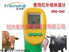 直肠测温仪,多功能测温仪,红外线测温探针测温两种模式