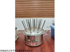 KQ-  C 予华仪器玻璃仪器气流烘干器
