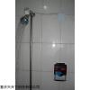 澡堂水控机浴室澡堂刷卡水控系统,澡堂刷卡机