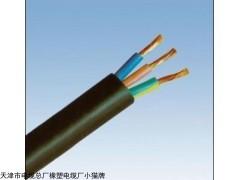 DJYPVP计算机电缆 DJYPVP电缆