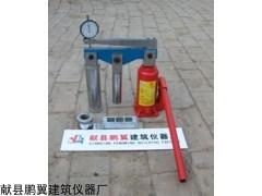 鹏翼GDJ-3/5型道钉硫磺锚固抗拔仪质保三年