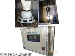 天津小型混凝土养护室