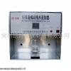 SYZ-135石英亚沸蒸馏水器厂家