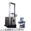 2kn/5kn/10kn橡胶材料高低温万能拉伸试验机精品推荐
