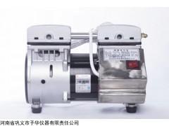 YH-500/700隔膜真空泵 运行平稳