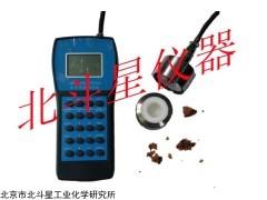 粮油检测用水分活度测定仪HBD5-MS2100,便携式活度仪