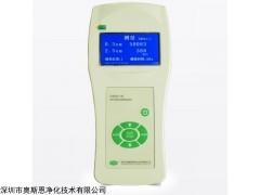 深圳手持式粉尘监测设备手持式PM2.5检测仪