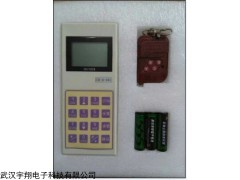 通辽电子地磅解码器【组图】CH-D-003