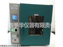 DHG-9030A 电热恒温鼓风干燥箱