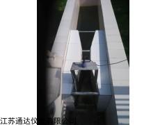 B=152 巴歇尔槽施工图,仪表安装,探头安装
