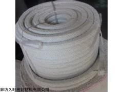 高压石棉盘根价格,特价石棉橡胶盘根厂家
