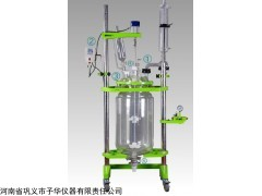 变频调速双层玻璃反应釜可在大温区使用整机美观