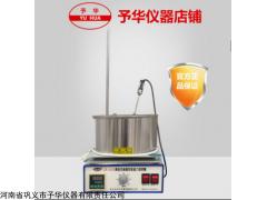 即热式恒温加热磁力搅拌器方便直观准确可靠
